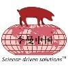 Leman China Swine Conference
