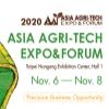 Livestock Taiwan Expo & Forum 2020