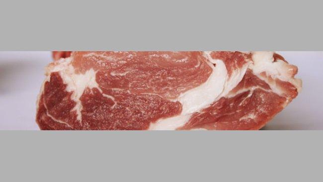 Nutrición y grasa intramuscular: Efecto del nivel de proteína, lisina y otros aminoácidos
