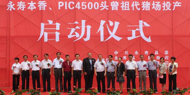 PIC y Besun unen sinergias en una granja-núcleo en China