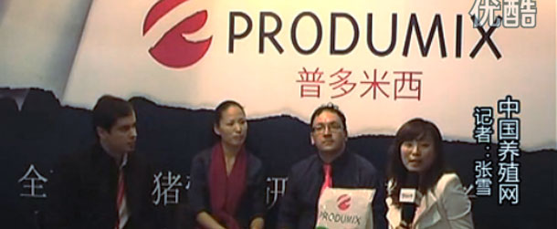 Produmix, presente por primera vez en la feria VIV China