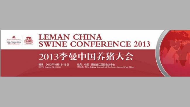Leman China