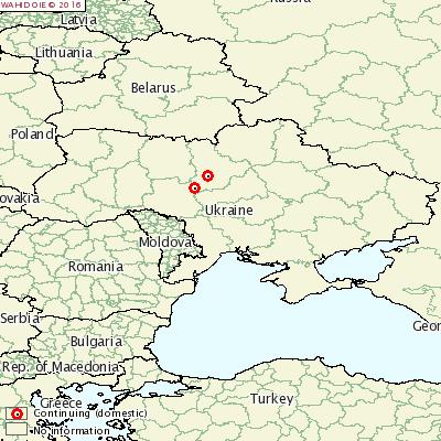 PPA Ucrania