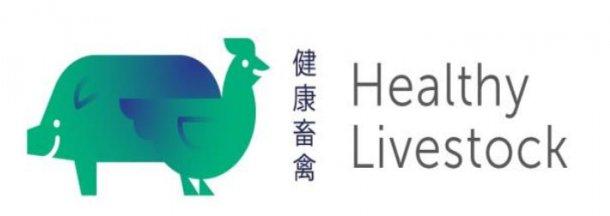 Healthy Livestock