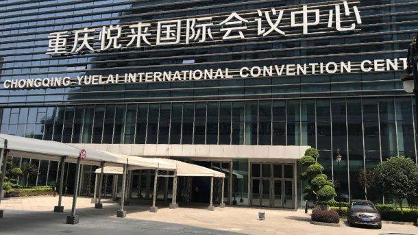 Palacio Internacional de Congresos Chongqing Yuelai.