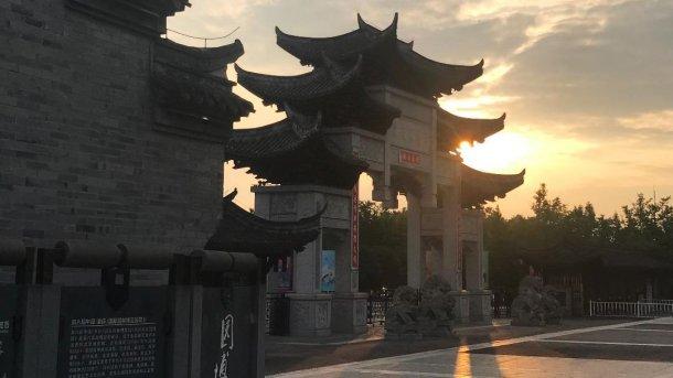 Templo Chongqing Garden Expo Park.