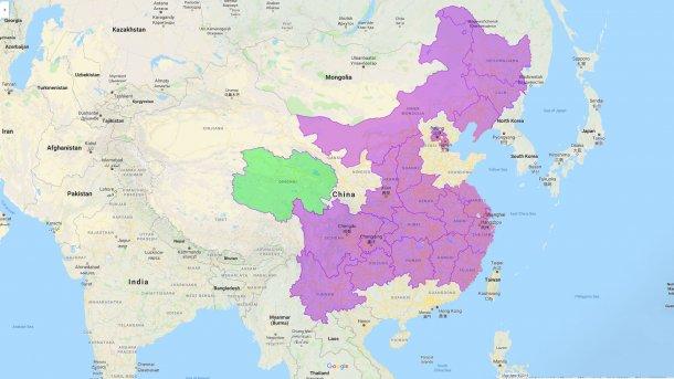 Qinghai, nueva provincia afectada por PPA.