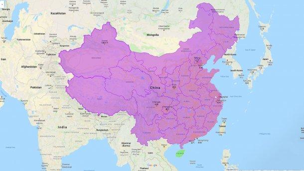 Hainan, la última zona que quedaba libre de la enfermedad, ha confirmado dos focos de PPA.
